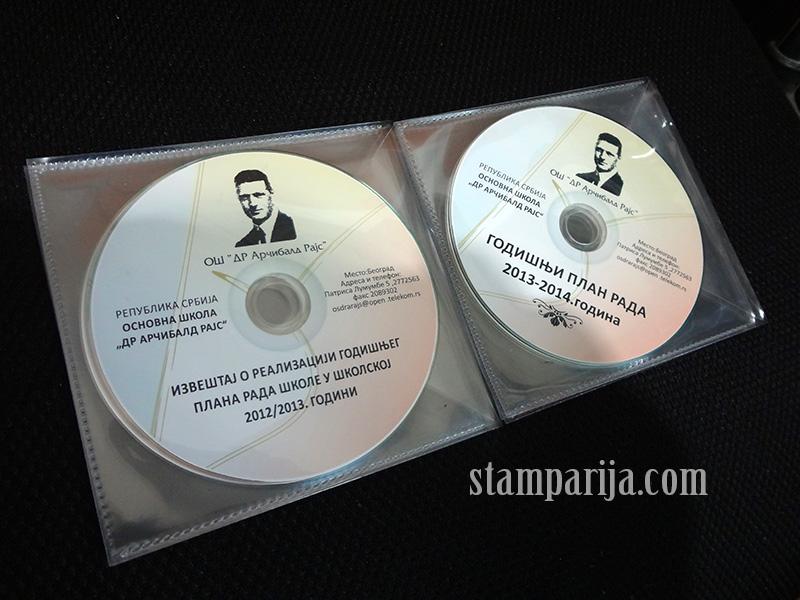 reklamni diskovi,narezivanje,kopiranje diskova,diskovi sa omotima,cd omoti,dvd omoti,stampa dvd omota,stampa cd diskova